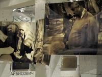 Выставка Когда художник берет фотоаппарат