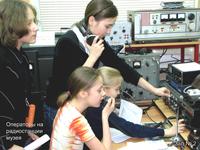 Работа на коллективной радиостанции музея
