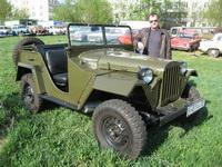 Парад старинных автомобилей  Ретромотор.