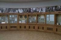 Музей памяти Романовых
