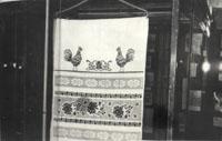 Фрагмент выставки Чарующая красота узоров, 1995 г.