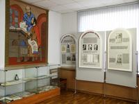 Фрагмент экспозиции 1 зала