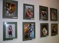 Серия Дети Японии