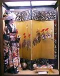 Японская невеста. Музей антропологии и этнографии