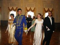 Вечер исторического танца