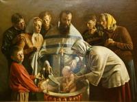 Орлов Крещение