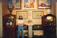 Фрагмент основной экспозиции (1997г.)