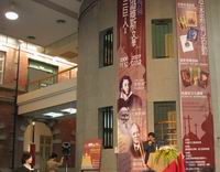 К вершинам народной литературы. Диалог между Россией и Тайванем