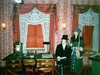 Купеческий зал 19 века