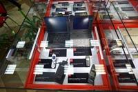 Музей высоких технологий