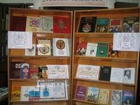 Брянск: Всероссийская генеалогическая выставка