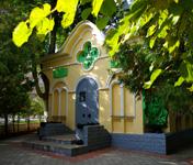 Здание музея по ул. Московская,13 -  бывшая часовня Свято-Николаевского Черноостровского монастыря