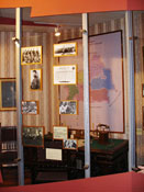 Музейно-выставочный центр (г. Иваново)