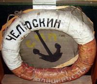 Спасательный круг с парахода Челюскин. Музей Арктики и Антарктики