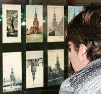 Поклон из Кремля. Открытки бумажные и электронные