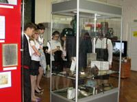 Открытие экспозиции