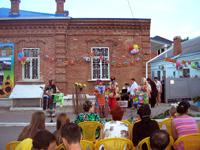Открытие музейного фестиваля и акции Ночь музеев