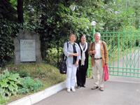 Немецкие ученые на территории Дома-музея, 2007 г.