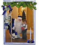 Рождественская елка в Музее-усадьбе Державина.