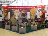 Музей на выставке Спорт-2009