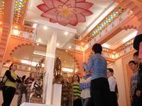 Индийский культурный центр
