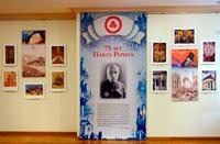 Юбилейная выставка архивных фотографий и документов «75 лет Пакту Рериха»
