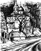 В музее-заповедникеМихайловское выставка Друзья Пушкиногорья