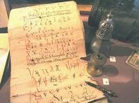 К 115-летней годовщине образования Калужской ученой архивной комиссии