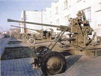 Экспозиции: Образцы оружия Второй Мировой Войны