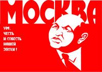 Московскому Союзу художников - 75 лет
