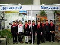Экспозиция Ленинского мемориала на туристической выставке