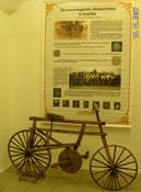 Выставка велосипедов и мотоциклов