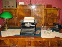 Литературно-мемориальный музей М.М.Зощенко