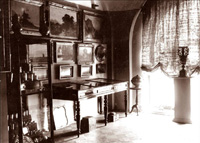 Лихачевский музей. 1895 г.