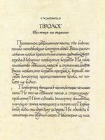 Международная выставка каллиграфии в Крокус Экспо