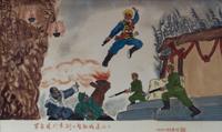 Китай. Фарфор. Культурная революция в Музее современной истории России