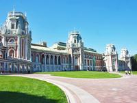 Экспозиции: Большой дворец