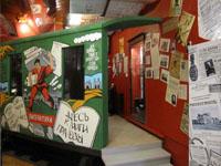 Фрагмент экспозиции Агит-вагон