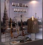 Послевоенная история советских Вооруженных Сил (1946 - 1991 гг.)