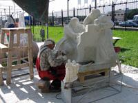 Симпозиум по скульптуре