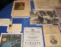 Дары музею  Е.Ф.Гнесиной