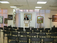 Аукцион в Галерее Одоевского