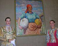 Конференция к 125-летию Ильи Машкова