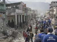 «Гаити. Потрясение».