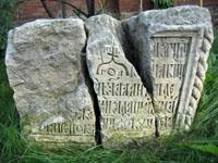 Надгробие в Кадашах