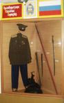 Фрагмент зала Оренбургское казачье войско