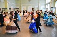 Исторический бал в Парадном зале музея