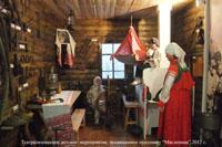 Театрализованное мероприятие, посвященное празднику Масленица