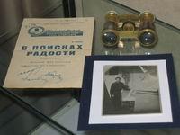Зодчий Ефим Левитан в Волгоградском музее изобразительных искусств