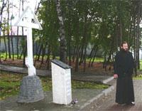 Памятный крест на месте бывшего некрополя Кизического монастыря в Казани. 2005 г.